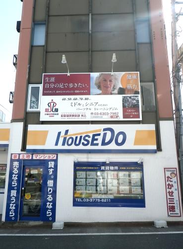 ファサード・壁面看板施工事例写真 東京都 前回は弊社一番人気の商品アルミ枠付看板にLEDアームスポットの組合せです