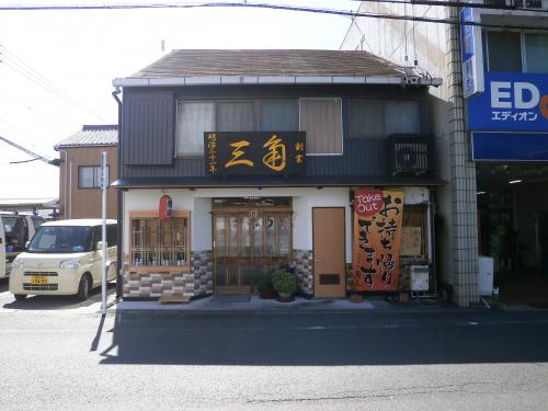 ファサード・壁面看板施工事例写真 愛知県 以前は側面が白色のカルプにためふわっとしたイメージでしたが黒カルプを使用したため老舗店が伝わります