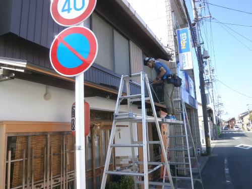 ファサード・壁面看板施工事例写真 愛知県 ヘルメット着用はもちろん、安全第一で作業を進めます