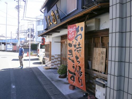 ターポリン幕看板施工事例写真 愛知県 日よけ幕、横断幕、懸垂幕なども製作を承ります