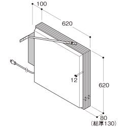 【構造図[立体]】【蛍光灯】アルミサイン小型「角」突出し看板AD-2208 シルバー