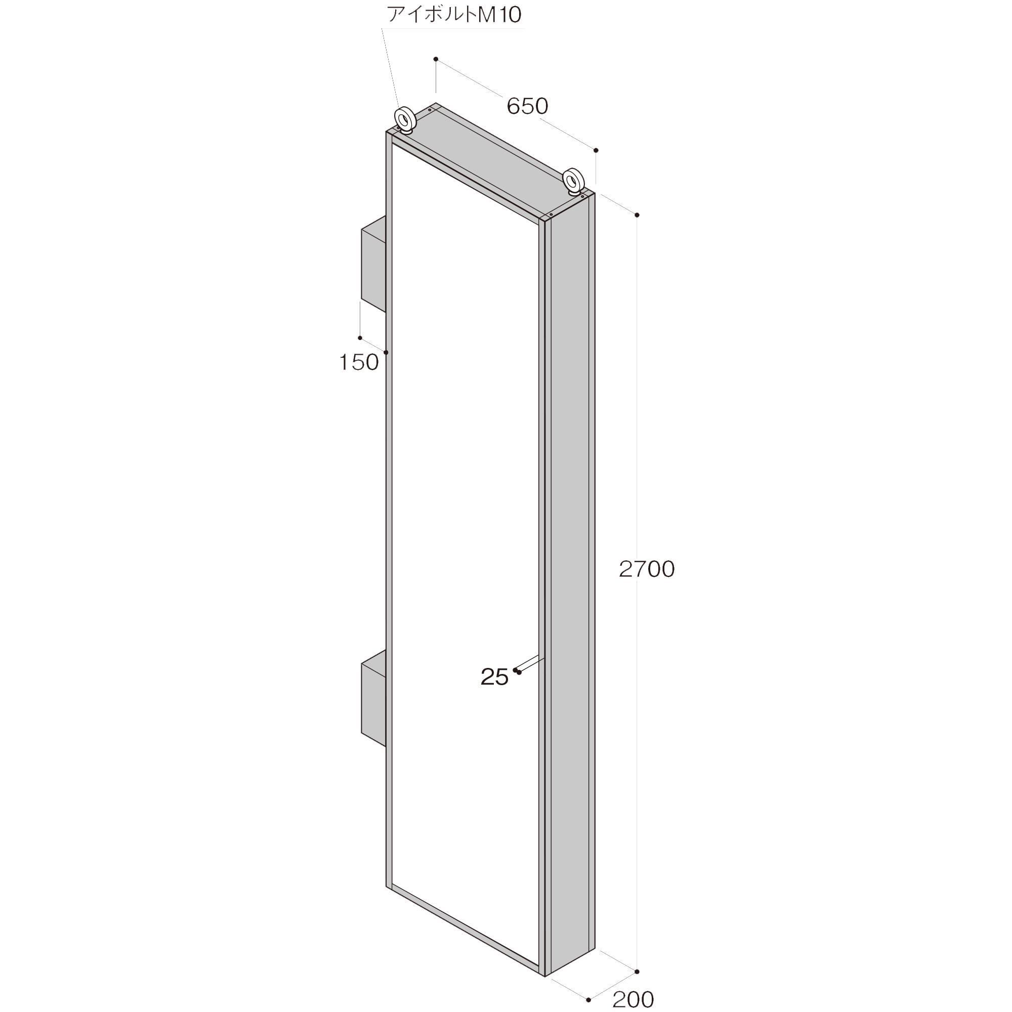 【構造図[立体]】【蛍光灯】アルミサイン200巾平板面板「角」突出し看板AD-9220 シルバー