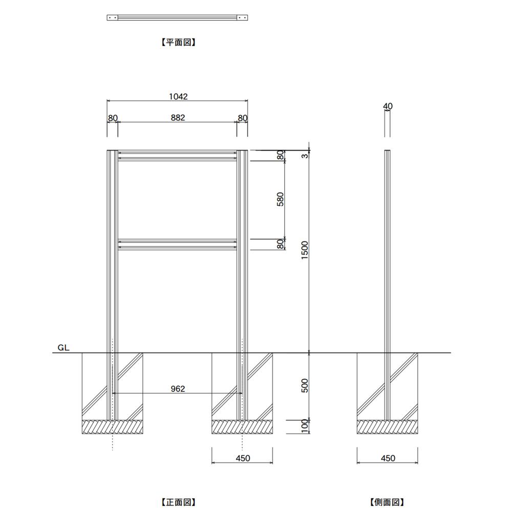 【構造図】 ギアモンブラン GM-2 タワーサイン シルバー, ホワイト, ブラック