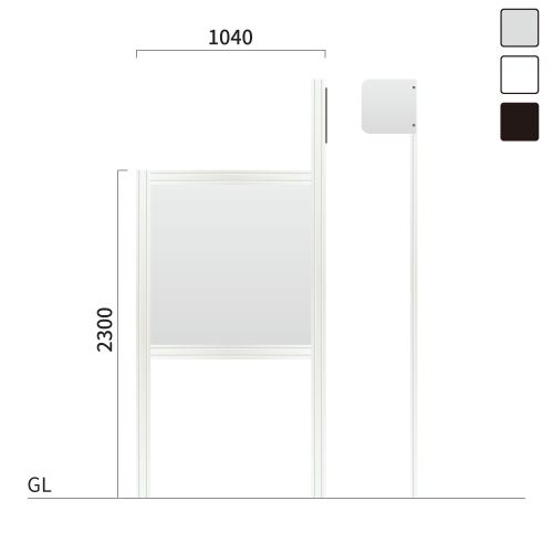 ギアモンブラン GM-4 タワーサイン シルバー, ホワイト, ブラック