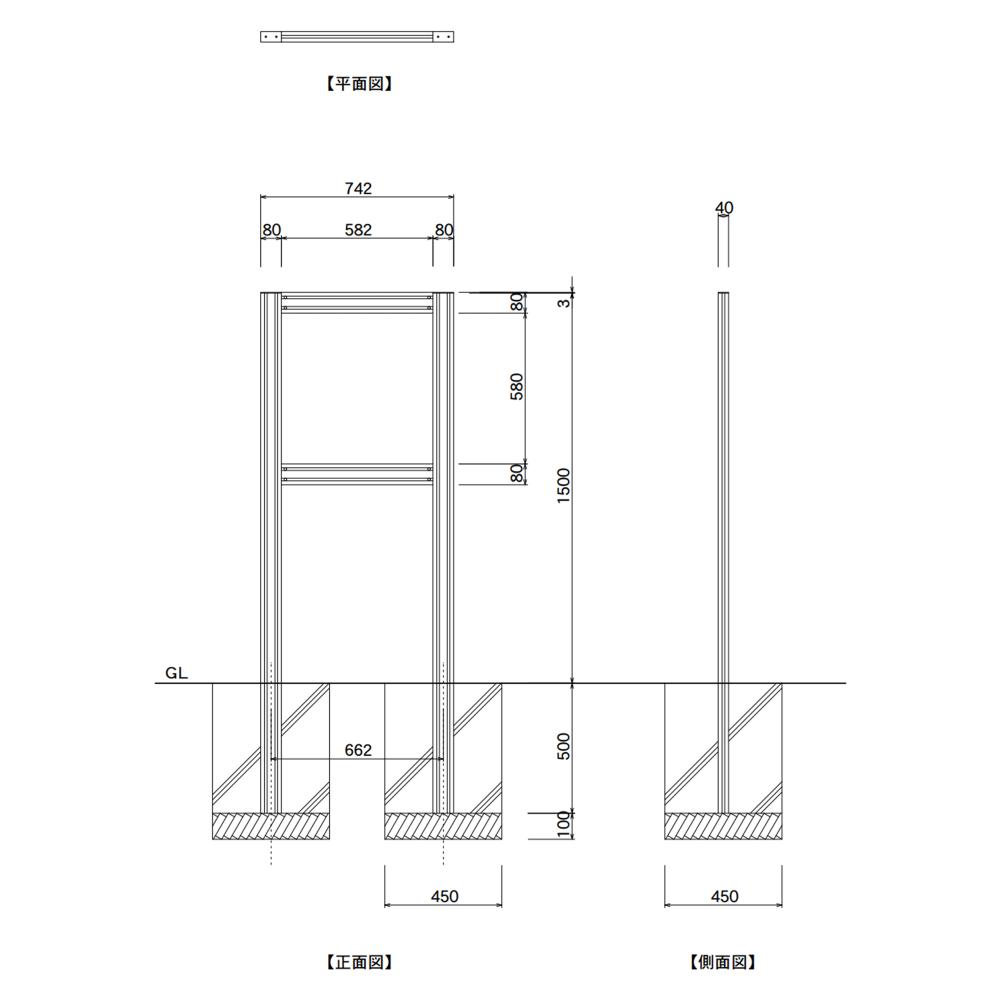 【構造図】 ギアクリア GMC-1 タワーサイン シルバー, ホワイト, ブラック