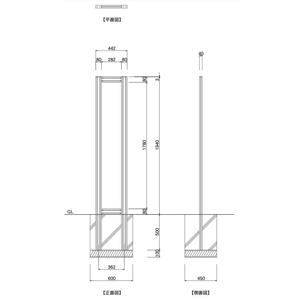 【構造図】 ギアクリア GMC-3 タワーサイン シルバー, ホワイト, ブラック