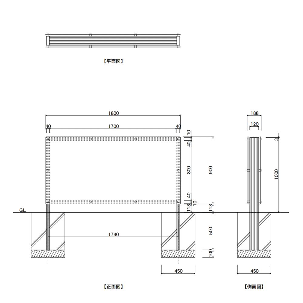 【構造図】 ギアクリア GMC-5 タワーサイン シルバー