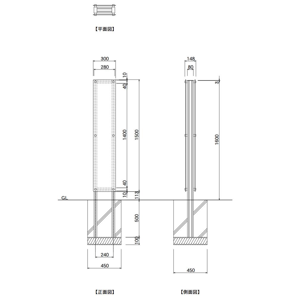 【構造図】 ギアクリア GMC-6 タワーサイン シルバー