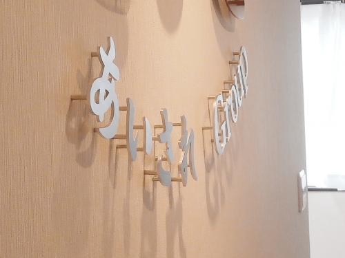 箱文字・切り文字看板施工事例写真 愛知県 見えない箇所にまで気を使える施工が弊社の自慢です!