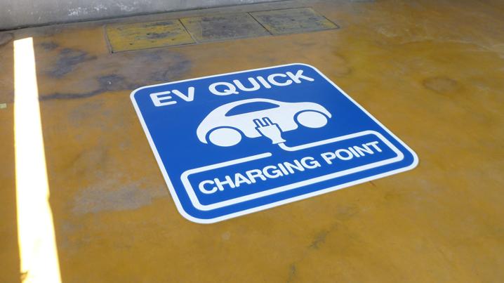 車場に電気自動車のEVチャージの表示を設置しました。