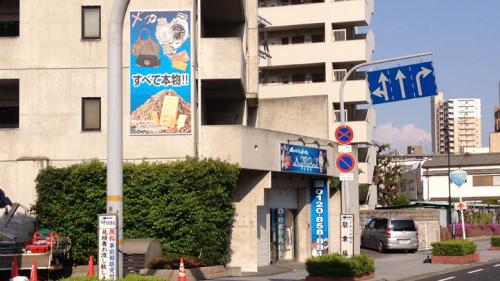 ファサード・壁面看板施工事例写真 大阪府 新店オープンのため、入口上のアルミ枠ファサード看板と、壁面看板の施工のご依頼です