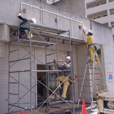 ファサード・壁面看板施工事例写真 大阪府 アルミ枠付ファサード看板、アルミ枠付壁面看板を設置いたしました