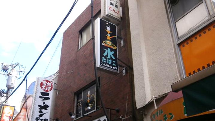 突き出し看板・袖看板施工事例写真 東京都 夜になると店舗が分からなくなるため、電飾タイプの突出し看板設置のご依頼です