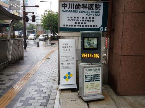 スタンド看板施工事例写真 東京都 スタンド看板の人気No.1のアルミサインADO-700シルバーです
