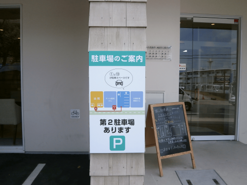 ファサード・壁面看板施工事例写真 愛知県 お問合せをいただいて施主様HPから外壁を確認することができましたが段々の凹凸がある場所だったためアルミ枠付き看板を提案させていただき現地確認させていただきました