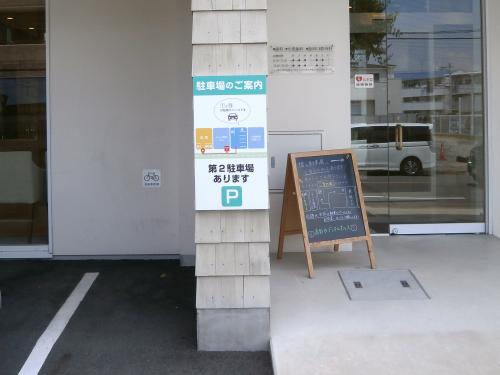 ファサード・壁面看板施工事例写真 愛知県 自社製作のアルミ溶接枠のため取り付け方法を考えた方法で製作しました