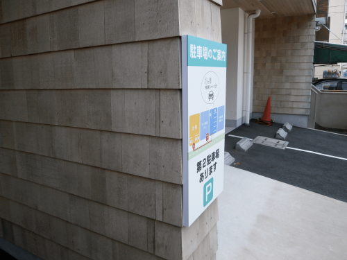ファサード・壁面看板施工事例写真 愛知県 横から見ると壁面の形状が良く分かりますね