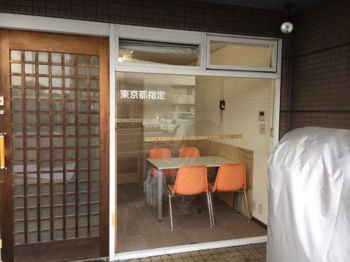 ウィンドウサイン・窓ガラス看板施工事例写真 神奈川県 ウィンドウサインを綺麗に仕上げるにはガラスを徹底的に綺麗にすることです