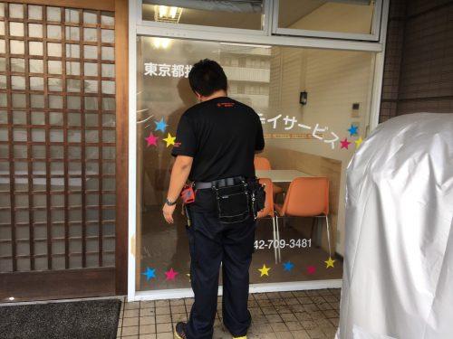 ウィンドウサイン・窓ガラス看板施工事例写真 神奈川県 今回は糊ムラが出ないように水貼しました