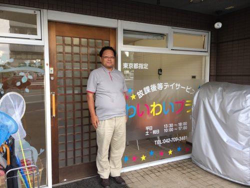 ウィンドウサイン・窓ガラス看板施工事例写真 神奈川県 最後に担当者様と記念撮影させていただきました