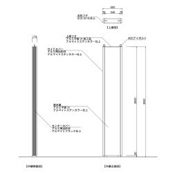 【構造図】 マンハッタン M6040 タワーサイン ステンカラー