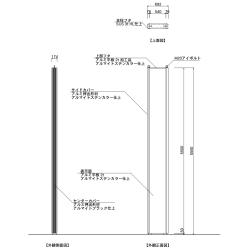 【構造図】 マンハッタン M6055 タワーサイン ステンカラー
