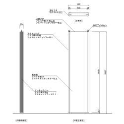 【構造図】 マンハッタン M9040 タワーサイン ステンカラー