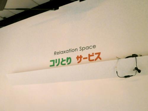 箱文字・切り文字看板施工事例写真 愛知県 透明アクリルの切り文字はカッコイイですよ