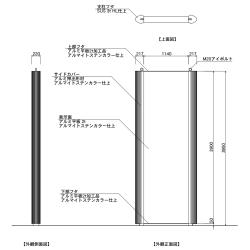 【構造図】 タワーズ T12040 タワーサイン ステンカラー