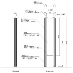 【構造図】 タワーズ T6040A タワーサイン ステンカラー