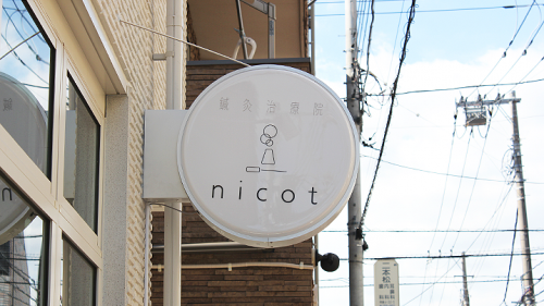 突き出し看板・袖看板施工事例写真 東京都 ファサード部分に大きな突出し看板を設置させていただきました