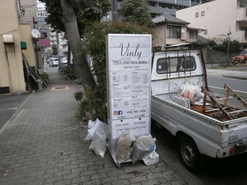 電飾スタンド看板製作事例写真 愛知県 お客様からご支給いただいた、ファサード看板とスタンド看板のデザイン