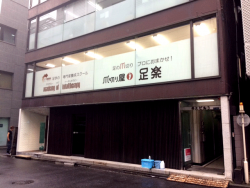 ウィンドウサイン・窓ガラス看板施工事例写真 東京都 オープン日より前の機材など搬入日までに、ウインドウサインの施工がご希望でしたが、お客様のご希望通りに施工が行え本当に良かったです