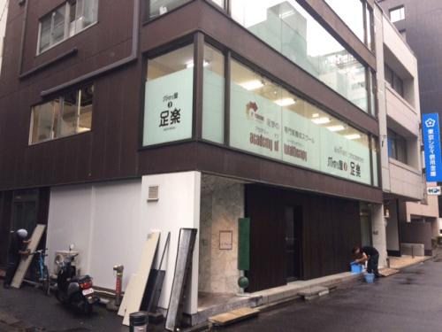 ウィンドウサイン・窓ガラス看板施工事例写真 東京都 今回の施工は室内側から貼る内貼り仕様となります