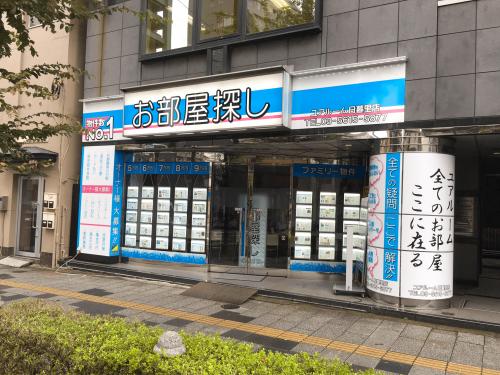 ウィンドウサイン・窓ガラス・ファサード・壁面看板施工事例写真 東京都 店舗間口を有効活用し解り易くシンプルな看板にしたい
