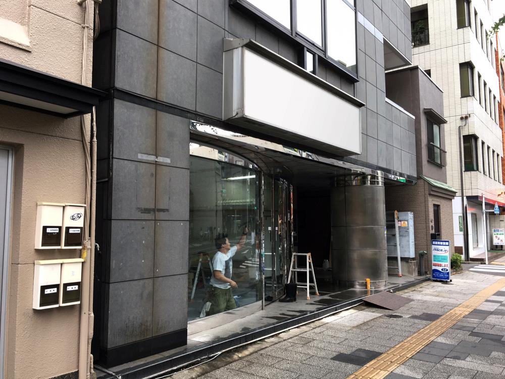 ファサード・壁面看板施工事例写真 東京都 ファサード看板のみの至ってシンプルな店舗です