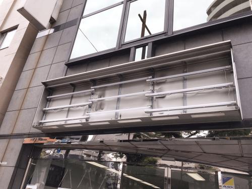 ファサード・壁面看板施工事例写真 東京都 既存内照看板の蛍光灯をLEDに変更しました