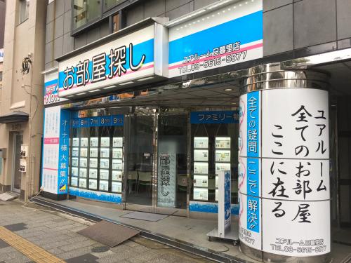 ウィンドウサイン・窓ガラス・ファサード・壁面看板施工事例写真 東京都 今回、越境防止にアドビュ―をご提案させて頂きました