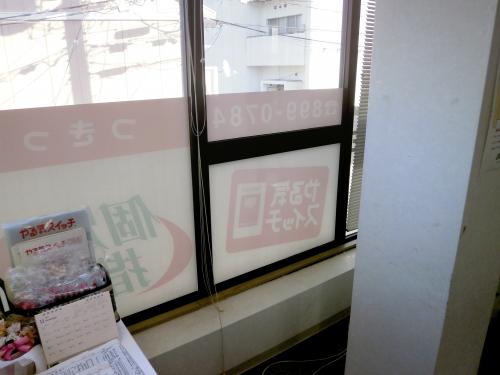 ウィンドウサイン・窓ガラス看板施工事例写真 愛知県 内貼りのメリットとして、2階以上の高さの場合、高所作業車や道路使用許可申請、ガードマンなどの費用を抑えることができます