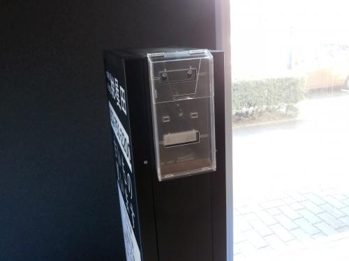 パンフレットラック 看板施工事例写真 愛知県 ADO 900シリーズ専用のパンフレットラックもご購入いただきました