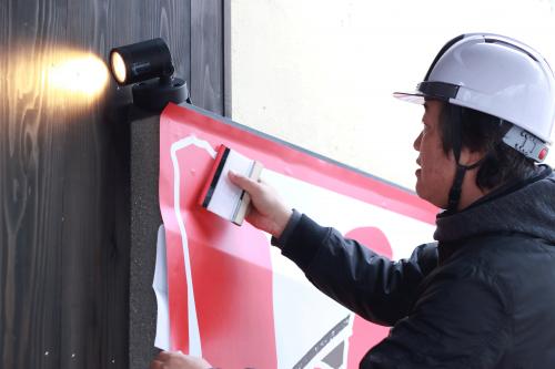 インクジェットシート貼り看板施工事例写真 愛知県 現地での、インクジェットシート貼り作業風景