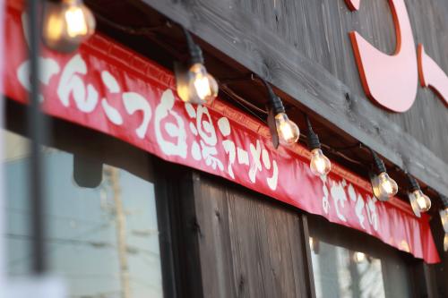 ターポリン幕のれん風看板施工事例写真 愛知県