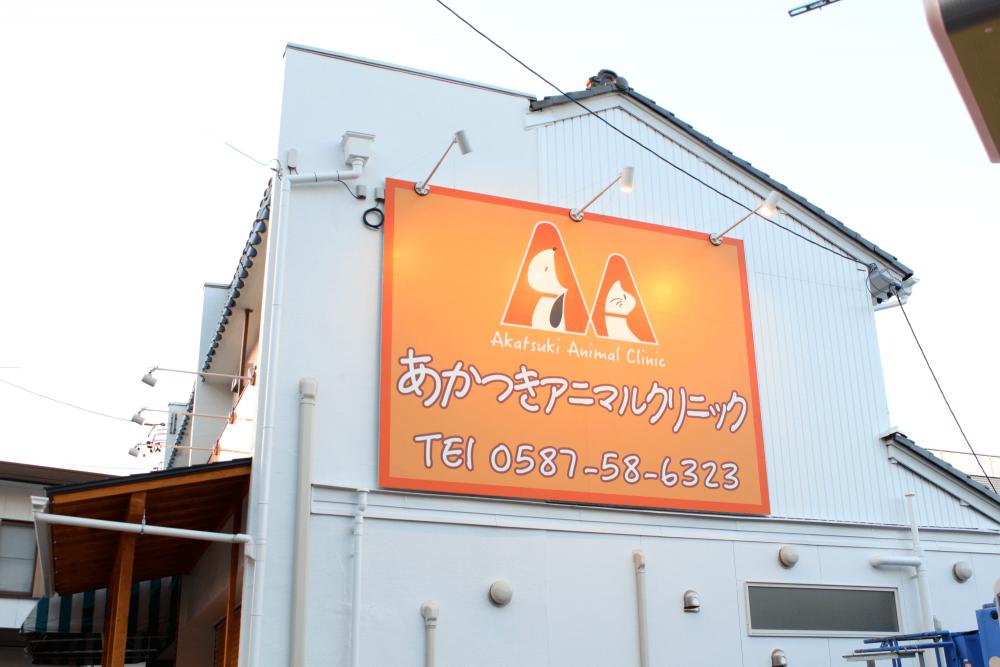 ファサード・壁面看板施工事例写真 愛知県 一見すると、一枚板の看板に見えますが、板材が6分割になっています