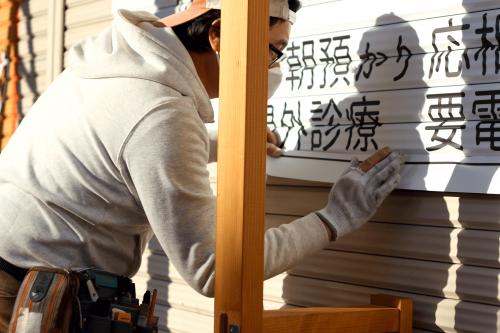 ファサード・壁面看板施工事例写真 愛知県 ご存知のとおりシャッターの表面はデコボコなので、シート貼るの難しいんですよ!