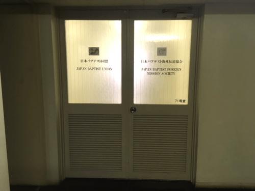 ウィンドウサイン・窓ガラス看板施工事例写真 東京都 黒のカッティングシートとロゴのステッカーを製作しました