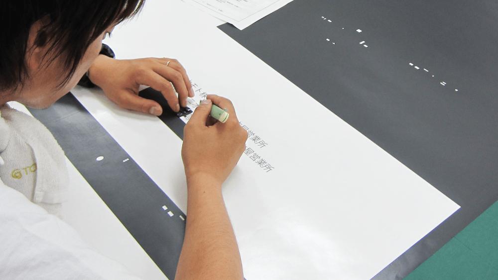 インクジェット印刷と何が違うの?カッティングシートを使った看板デザインとは-カストリ作業中