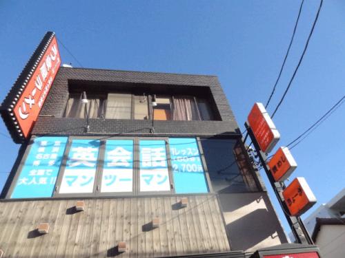 ウィンドウサイン・窓ガラス看板・突き出し看板・袖看板施工事例写真 愛知県 新規学習塾開校に間に合わせるよう対応させていただきました