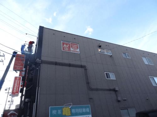 ウィンドウサイン・窓ガラス看板施工事例写真 愛知県 内貼の長所は高所作業車や道路使用許可申請が無くても施工でき施工費用を抑えることができます