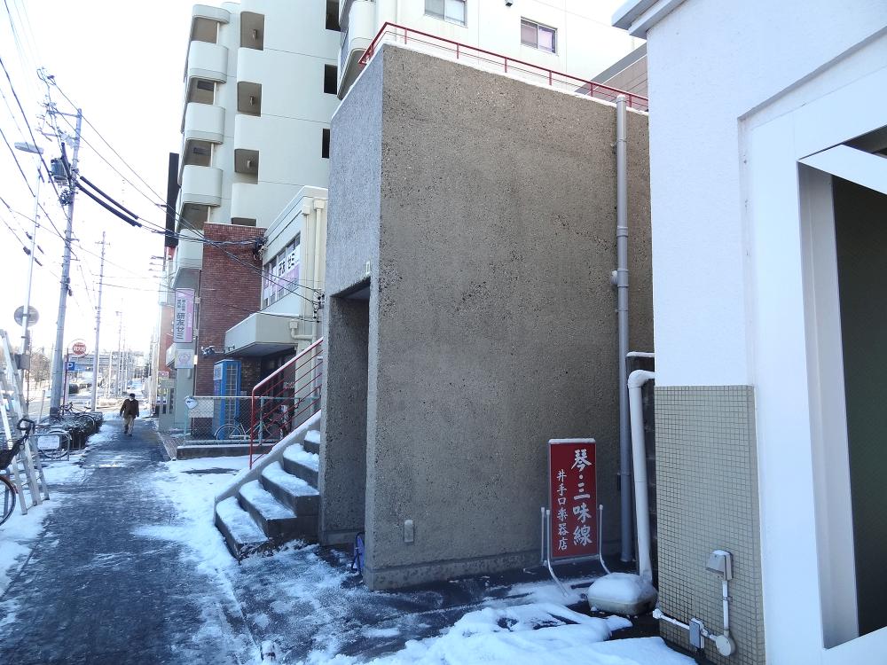 ファサード・壁面看板施工事例写真 愛知県 コンクリート打ちっぱなしの壁面を有効活用するサイン工事でした