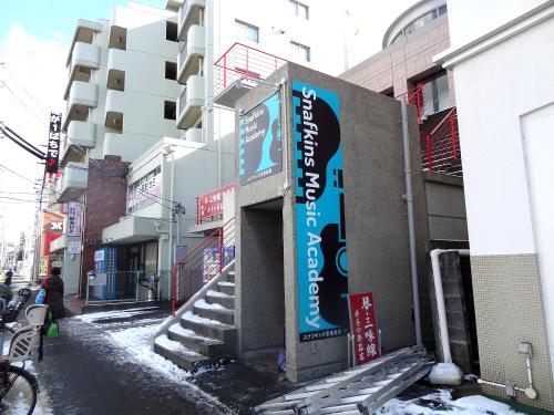 ファサード・壁面看板施工事例写真 愛知県 正面にはLEDスポットライトも付けました